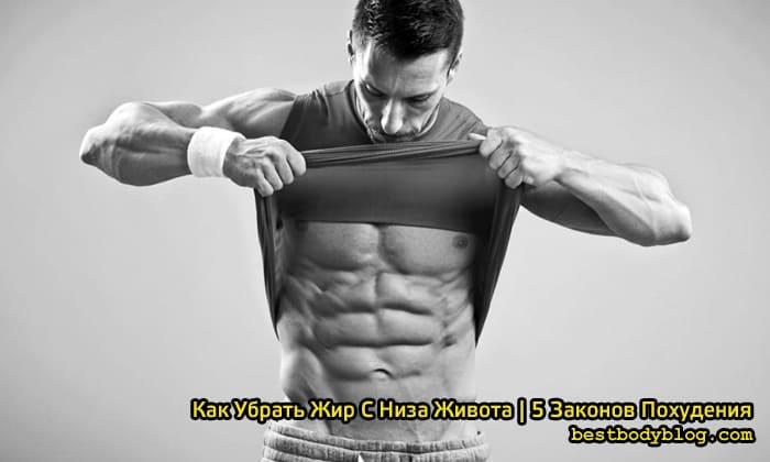 Комплекс упражнений для похудения на животе