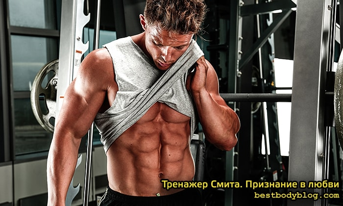 Тренажёр Смита. 8 лучших упражнений в тренажёре Смита