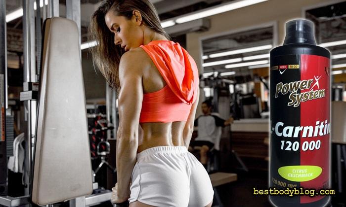 L-карнитин | Если верить рекламе, это самый эффективный жиросжигатель