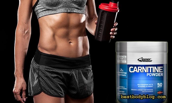 Принимать L-carnitine нужно разбив дневную дозу на две части