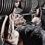 Упражнения для верха грудных мышц