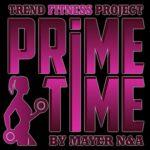 Фитнес-проект Прайм Тайм